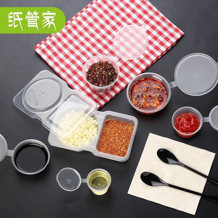 預售款-一次性塑料小盒打包調料盒辣椒油外賣醬料盒透明塑料盒帶蓋#烘焙包裝#一次性餐盒#打包餐盒