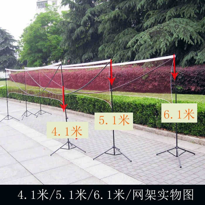 滿三件就打折-禧禧雜貨店 MYSPORTS羽毛球網架便攜式簡易折疊標準比賽移動室外羽毛球柱網柱