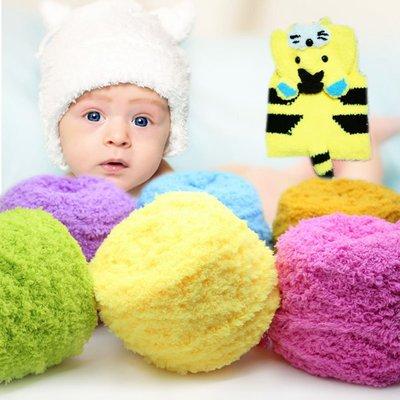 特惠珊瑚絨毛線團絨絨線毛巾線圍巾粗線嬰兒童寶寶手工diy編織材料包囧囧