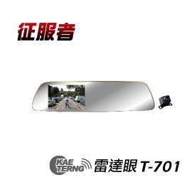 【皓翔】雷達眼 T-701 綁帶式後視鏡行車紀錄器(內附16G卡)