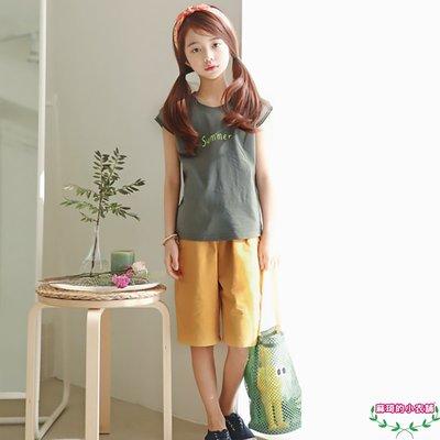 [memene] 日韓男女童棉質運動風休閒套裝