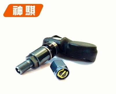 限定神騏客戶過保固後購買胎內式、內置 胎內型 傳感器  發射器 胎壓偵測器 胎壓偵測器 太陽能無線胎壓偵測器TP-X8 TPMS