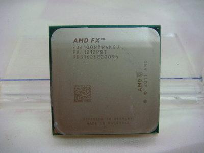 《盛立電腦》AMD FX 4100  AM3 四核心(電腦維修服務)
