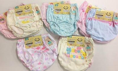 現貨 日本製 Twin Dimple girls 100% 純棉女童 內褲 小褲 120CM( 2枚/組)