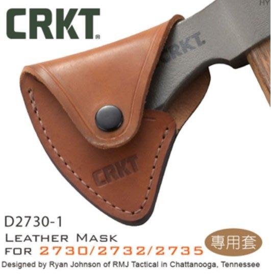 【LED Lifeway】CRKT 斧頭專用皮套 #D2730-1
