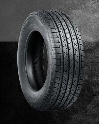 【頂尖】全新南港輪胎sp9 205/55-16耐磨高里程 舒適靜音
