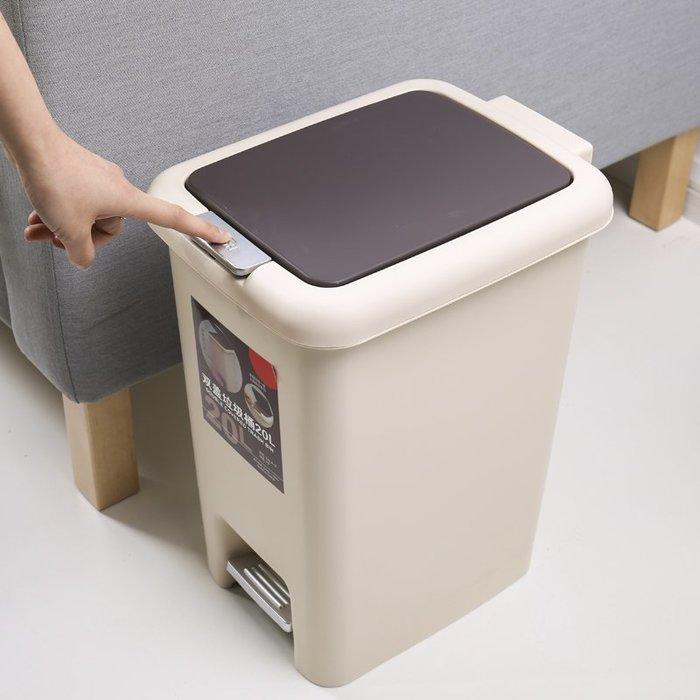 收納世家 垃圾收納大號帶蓋手按腳踏式垃圾桶創意衛生間客廳廚房臥室家用廁所紙簍踩