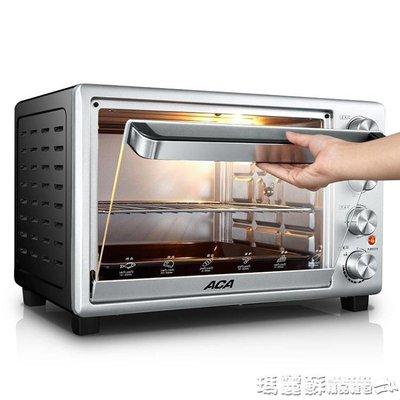 烤箱 ATO-M32A 電烤箱家用烘焙多功能全自動32L升 220v