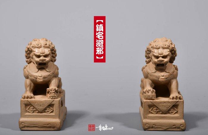 黃添富【鎮宅避邪迷你小對獅】開運擺件 鎮宅避邪 祥獅獻瑞 北京獅