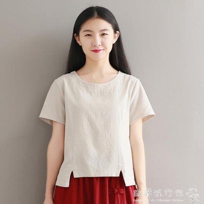 復古修身短款棉麻上衣圓領短袖亞麻純色T恤女