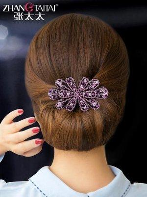 發夾女韓國發飾水鑚優雅頭飾彈簧夾卡子頂夾大號馬尾夾送媽媽禮物