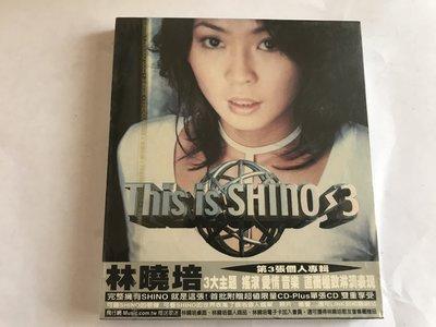 林曉培-This is Shino 3-全新未拆