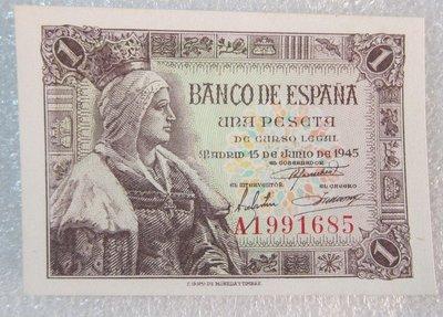 生活品質館 西班牙 全新UNC 1比塞塔 1945年 纸币 外币 收藏 纪念 送礼