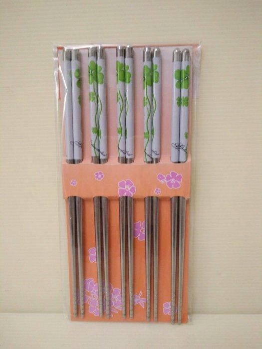 彩花高級不鏽鋼筷23cm(五雙)C