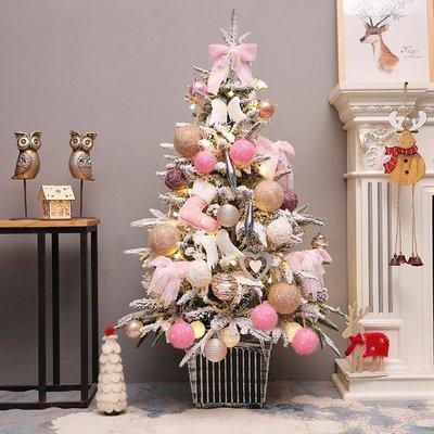 北歐聖誕樹擺件家用豪華加密套餐小樹1.5米發光樹粉色聖誕節裝飾