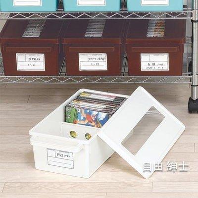 哆啦本鋪 CD收納盒家用DVD收納碟片光盤髮日本進口漫畫專輯整理PS4收納箱 D655