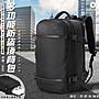 8983最新款17吋後背包 OZUKO多功能防盜後背...