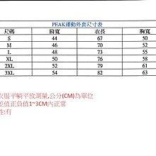 PEAK 運動外套 箭頭設計 灰 FA43151 男款 亮禹體育PEAK台灣經銷商