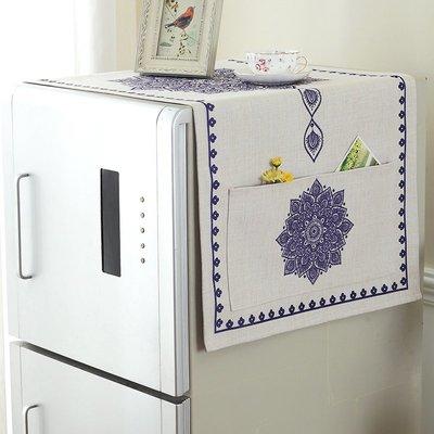SUNNY雜貨-亞麻冰箱罩單開門床頭柜 洗衣機罩帶儲物袋歐式布藝防塵罩蓋布#防塵罩#家居用品
