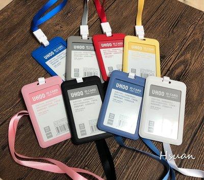 GOGORO GOGORO2 GOGORO3 VIVA iQ感應卡套/鑰匙套/卡套/識別證件套/悠遊卡套