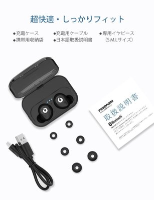 Pasonomi TWS-X9 藍芽無線耳機 72小時續航 IPX7防水防塵 藍牙耳機 耳機 藍牙 運動耳機【全日空】