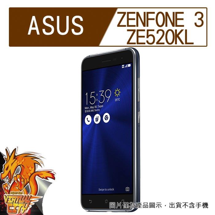 【桃園-虛擬城市】ASUS ZenFone 3 5.2吋(ZE520KL) -9H 玻璃膜 手機螢幕保護貼
