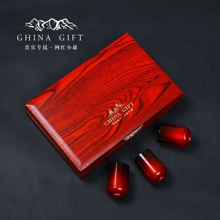 SX千貨鋪-木制小罐茶包裝盒空禮盒西湖龍井高檔油漆盒碎銀子大紅袍通用包裝#與茶相遇 #一縷茶香 #一份靜好