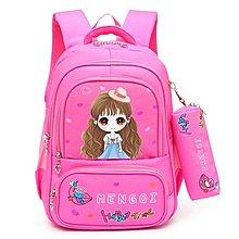 『免運費!可開發票』 小學生書包女孩 兒童書包女3-5年級 女童背包6-12周歲可愛雙肩包