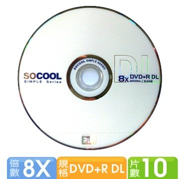 ㊕㊝ SOCOOL DVD+R 8X DL 8.5G 10片裝 D9 可燒錄空白光碟
