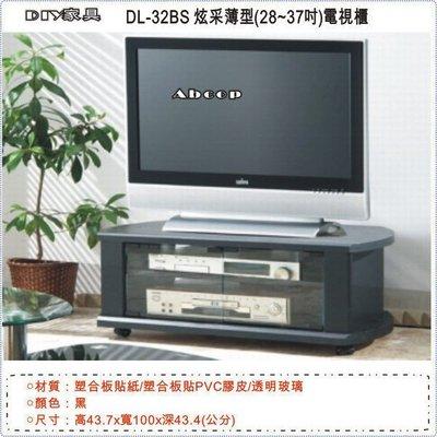 中華批發網:DL-32BS-炫采-薄型...