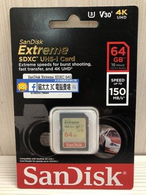 貓太太【3C電腦賣場】SanDisk Extreme SDXC UHS-I 64GB 150MB 高速記憶卡 U3