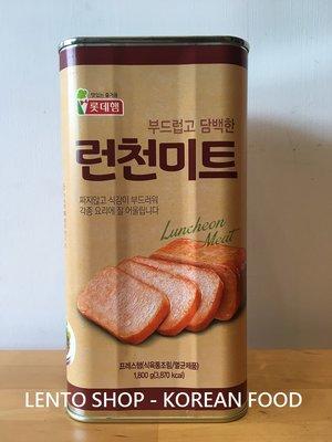 LENTO SHOP - 韓國 LOTTE 樂天 롯데 午餐肉 肉罐  Spam 스팸 런천미트 1.8公斤