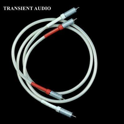 喇叭線TRANSIENT荷蘭進口純銀雙蓮花頭rca信號線音響功放CD機連接音頻線