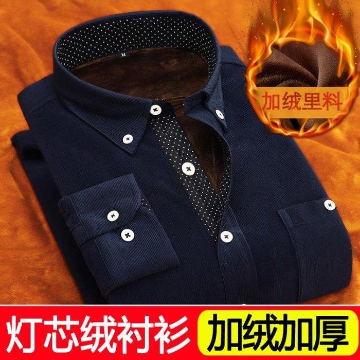 襯衫 加絨刷毛加厚保暖燈芯絨長袖襯衫男士爸爸衣服襯衣中年寸衫男裝白 全館免運