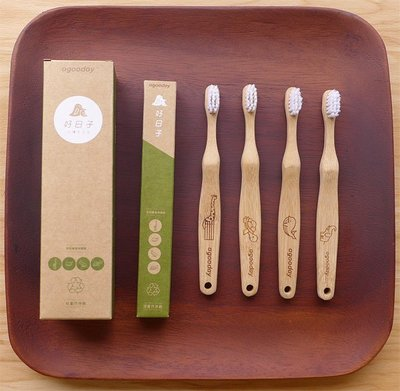 牙齒寶寶 agooday 好日子 環保竹兒童牙刷四入 100%可分解 零塑料 天然豬鬃 按摩牙齦 清潔舌苔