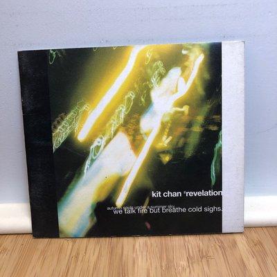 沒有cd 陳潔儀 revelation 寫真本 満100才面交