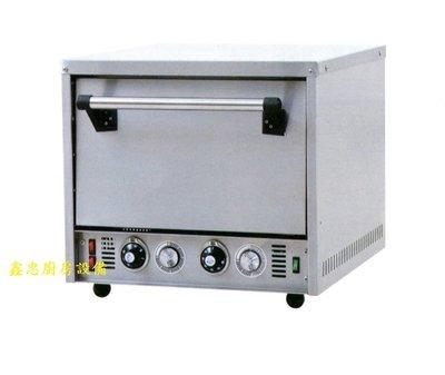 鑫忠廚房設備-餐飲設備:電力式烤箱 賣場有-冰箱-咖啡機-水槽-工作檯-西餐爐