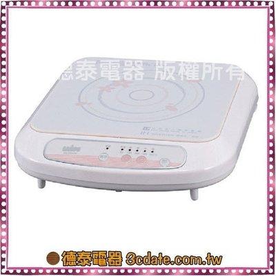 【德泰電器】SAMPO聲寶電磁爐 【KM-RV13M】智慧觸控式電磁爐