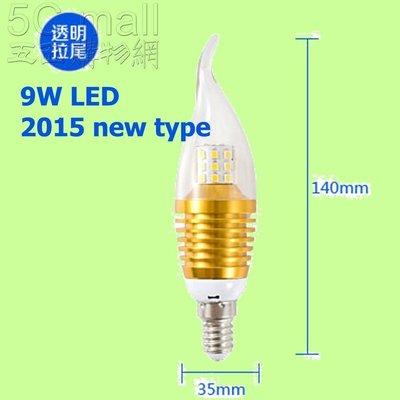 5Cgo【權宇】360度2016款台灣芯片LED燈泡9W 另3W 5W 7W 4W調光E14 E27 E12 E17含稅