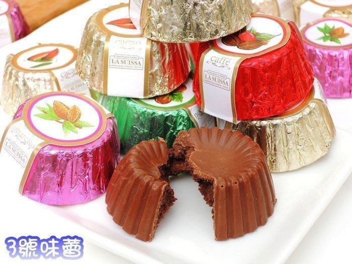 【冬季限定】LA SUISSA 義大利巧克力200g(綜合瓶蓋)...另有萊卡.波蘭 3號味蕾