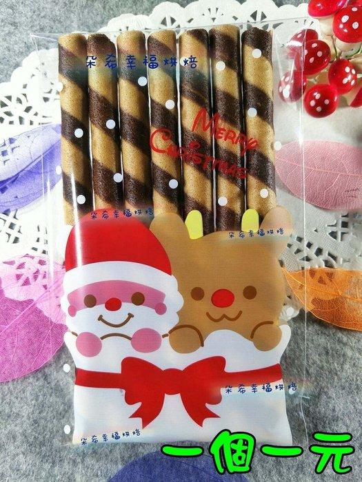 10個10元 聖誕好朋友長形自黏餅乾袋  糖果袋 聖誕節 補習班 安親班 包裝袋 禮物袋 朵希幸福烘焙~現貨供應園地】