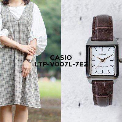 CASIO手錶公司貨真皮指針方型女錶 LTP-V007L-7E2 潮流必備生活防水~ LTP-V007 雲林縣