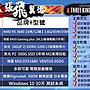 『高雄程傑電腦』張飛翼德機 R5-3600/B450/16G/500G/GTX1660 6G/500W銅牌【全軍破敵】