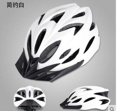 男女一體成型自行車山地頭盔xx2267