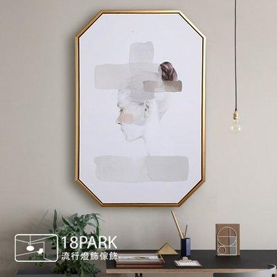 【18Park 】精緻細膩 Wipe Incense [ 畫說-抹香]