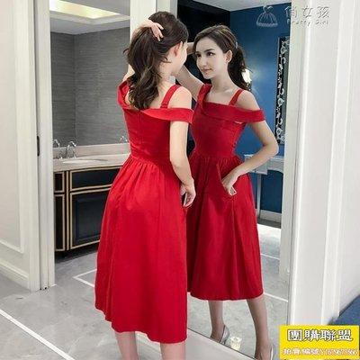 氣質性感收腰紅色一字肩吊帶連身裙女修身露肩裙【團購聯盟】
