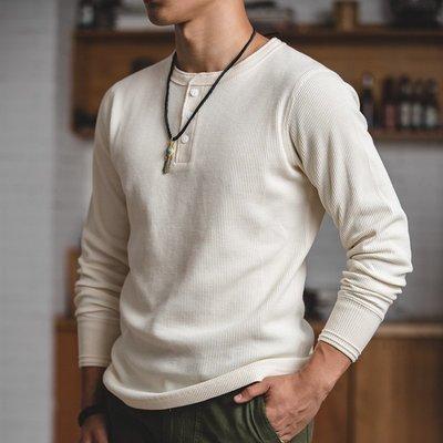拓荒者革製所。美式休閑重磅華夫格亨利衫復古長袖阿美咔嘰純色打底衫米白色T恤