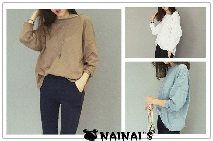 【NAINAIS】A 5560 韓版 男友風舒適隨性 無縫卷邊竹節棉寬鬆長袖t恤上衣 3色預
