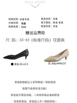 創意夏季女鞋小跟單鞋女春秋新款40大碼女鞋41-43百搭矮跟3cm高跟鞋細跟夏