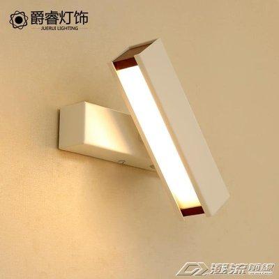 北歐現代簡約床頭壁燈可旋轉LED臥室創意燈具墻燈溫馨過道墻壁燈